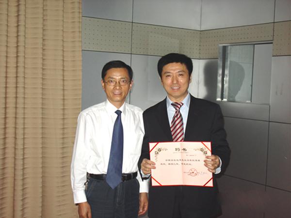 北京著名法学家张起淮教授来我校学术交流并被聘为客座教授